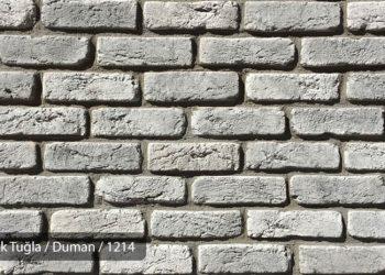 Duman 1214 350x250 - Dekoratif Barok Tuğla